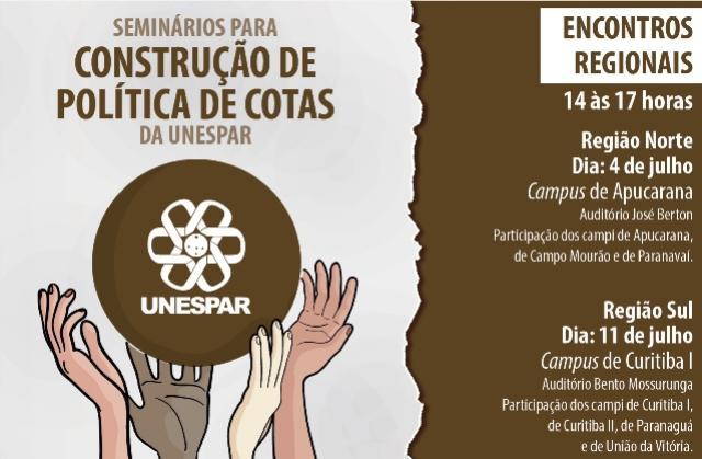 Seminários de Cotas da Unespar realizará encontros regionais