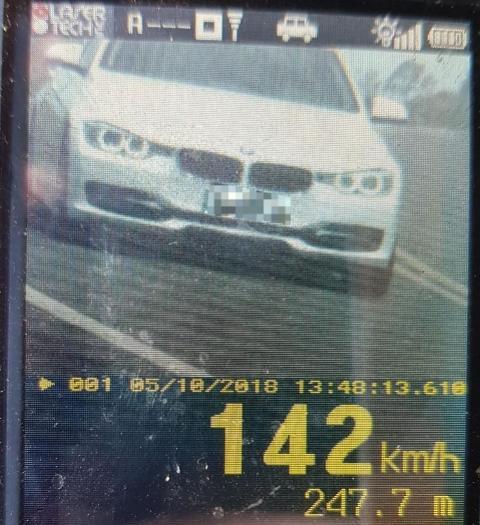 Motorista é flagrado à 142km/h durante fiscalização da PRE em  Cascavel