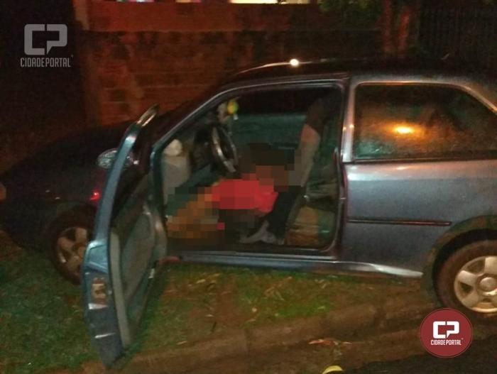Homicídio é registrado na noite de segunda-feira, na cidade de Moreira Sales