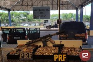 PRF apreende 51 toneladas de drogas e mais de 20 mil unidades de munição em 2018 no Paraná