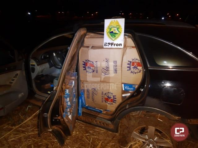 BPFron apreende carro carregado com cigarros contrabandeados em Mariluz
