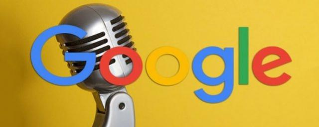 Google está desenvolvendo novo app de podcast, chamado Shortwave