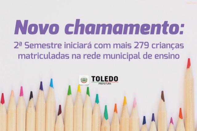2ª Semestre iniciará com mais de 279 crianças matriculadas na rede municipal de Toledo