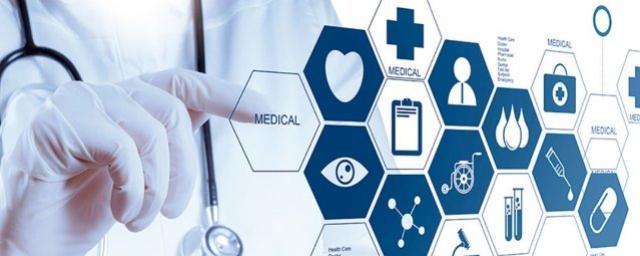 Coreia do Sul anuncia hospital com 5G, speakers e realidade aumentada