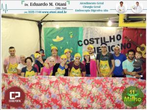 Galeria de fotos da sexta feira, 17 - da 11ª Festa do Milho