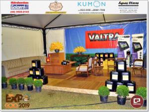 Visite o Stand da Valtra - Kato Tratores na Expo-Goio 2019 e conheça os novos lançamentos