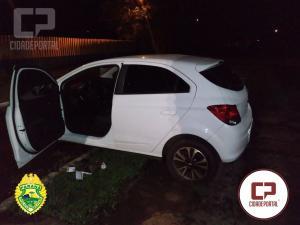 Três indivíduos encapuzados, um deles armado invadem residencia e anunciam assalto em Goioerê