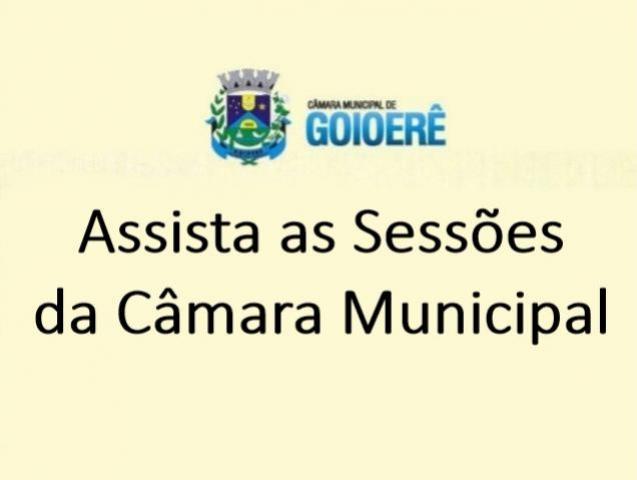 Sessão Extraordinária da Câmara Municipal de Goioerê será nesta quinta-feira, 16, às 11 horas