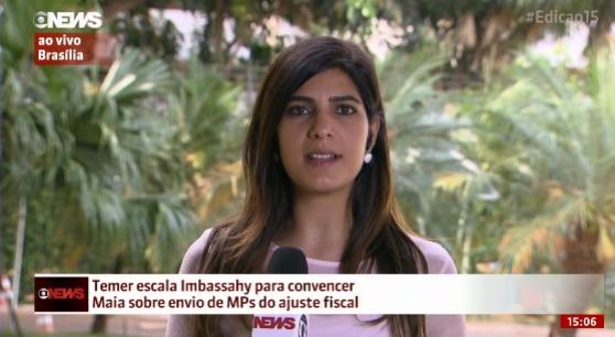 Temer escala Imbassahy para convencer Maia sobre envio das MPs do ajuste fiscal