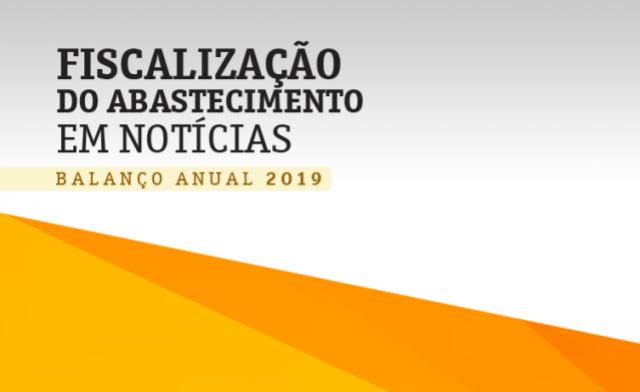 Fiscalização do abastecimento: número de ações em 2019 cresceu 2,8% em relação a 2018
