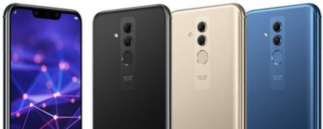 Novo vazamento indica que linha Mate 20 da Huawei terá mesmo tela com notch