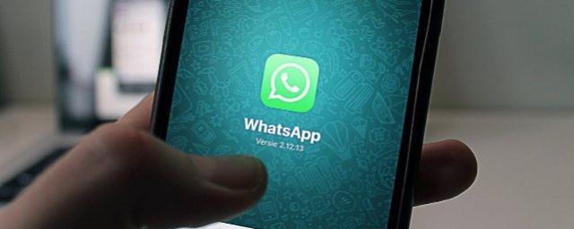 WhatsApp promete soluções para combater mensagens que incitam violência